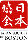 Japan Society of Boston logo