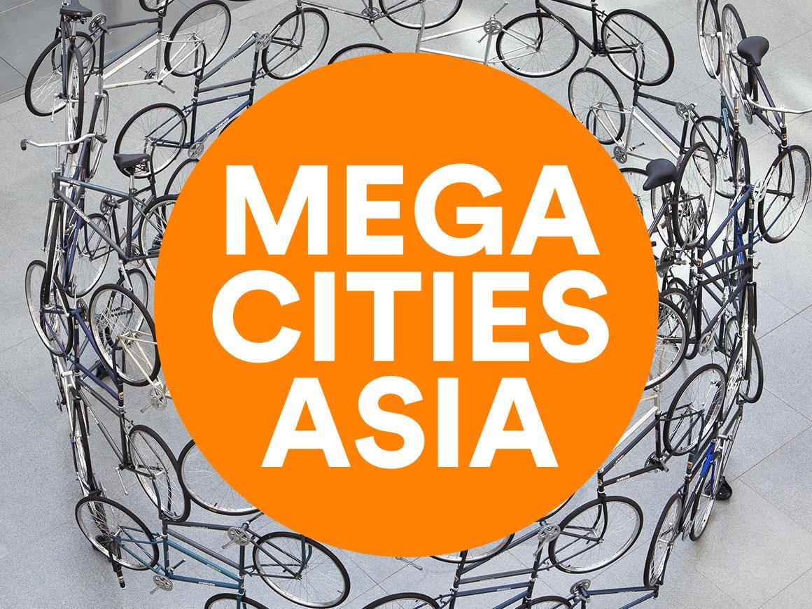 Megacities Asia logo