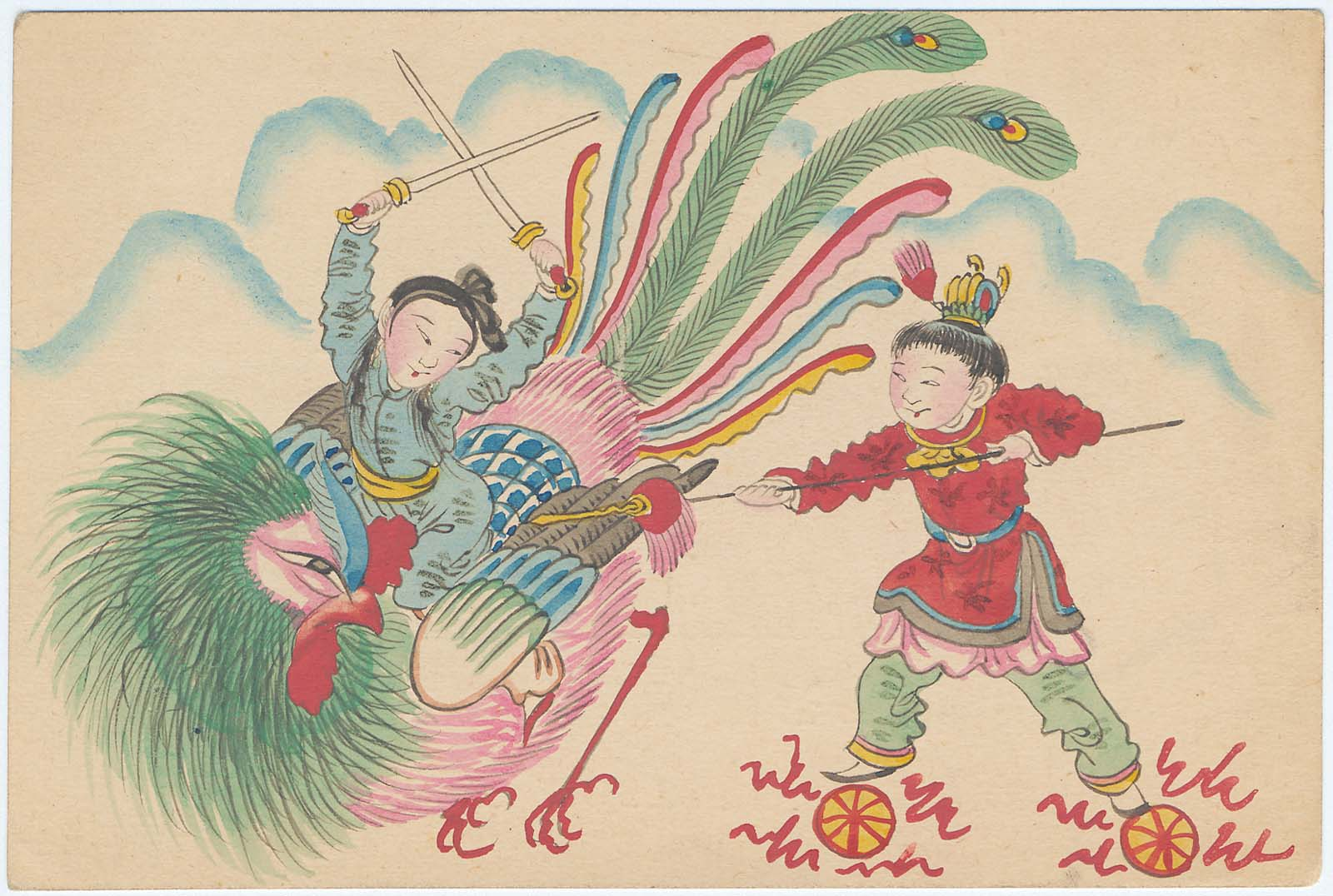 Поздравительные открытки и новогодние картинки с китайским 35