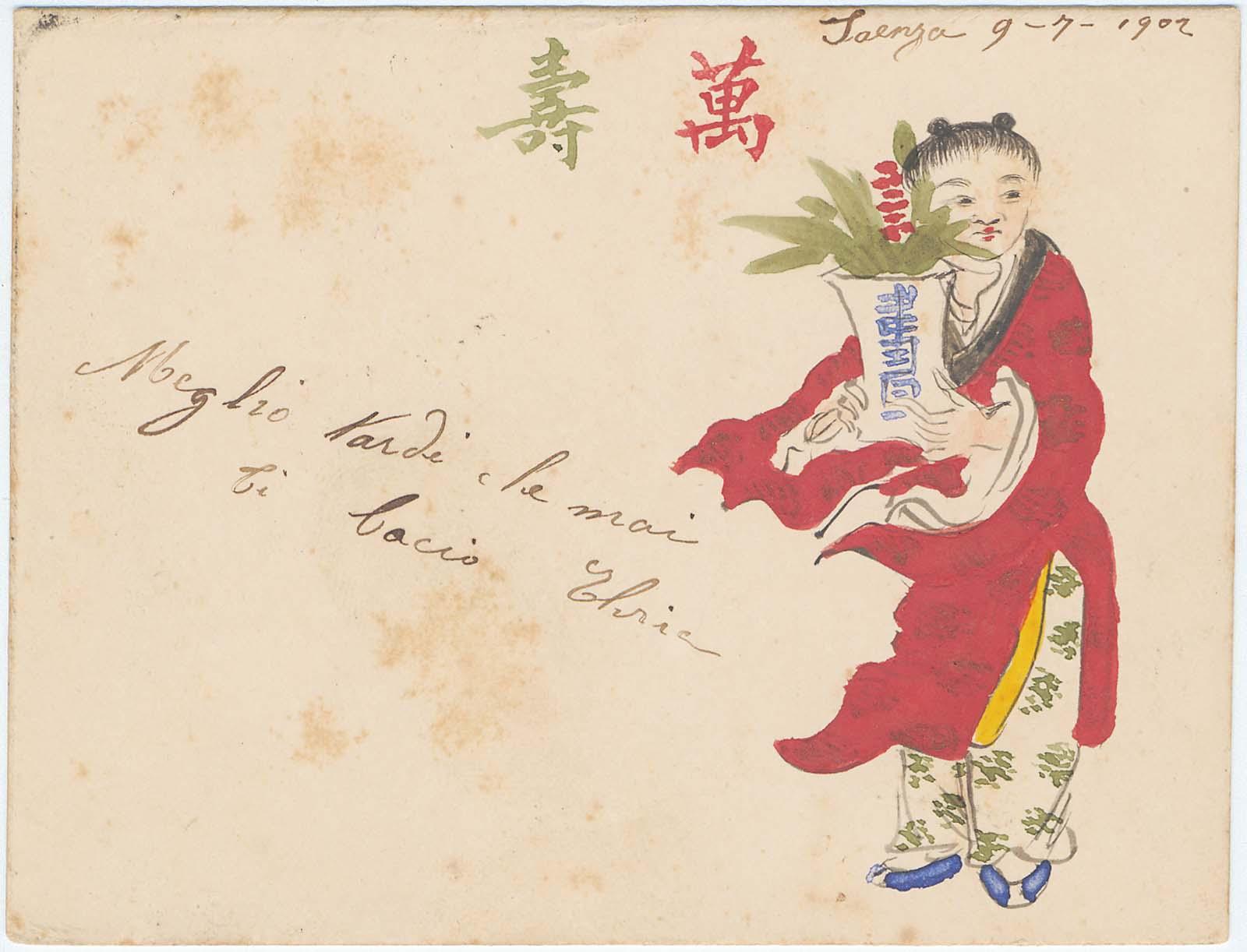Поздравительные открытки и новогодние картинки с китайским 19