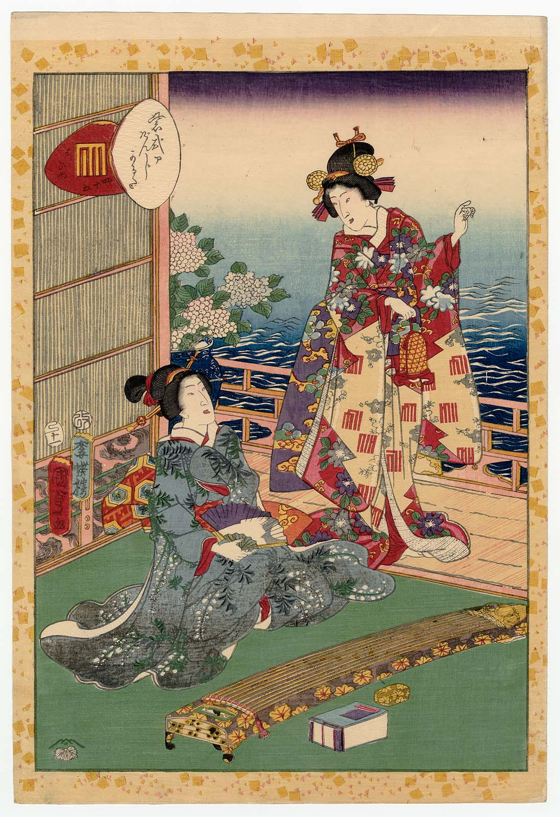 no  45  hashihime  from the series lady murasaki u0026 39 s genji