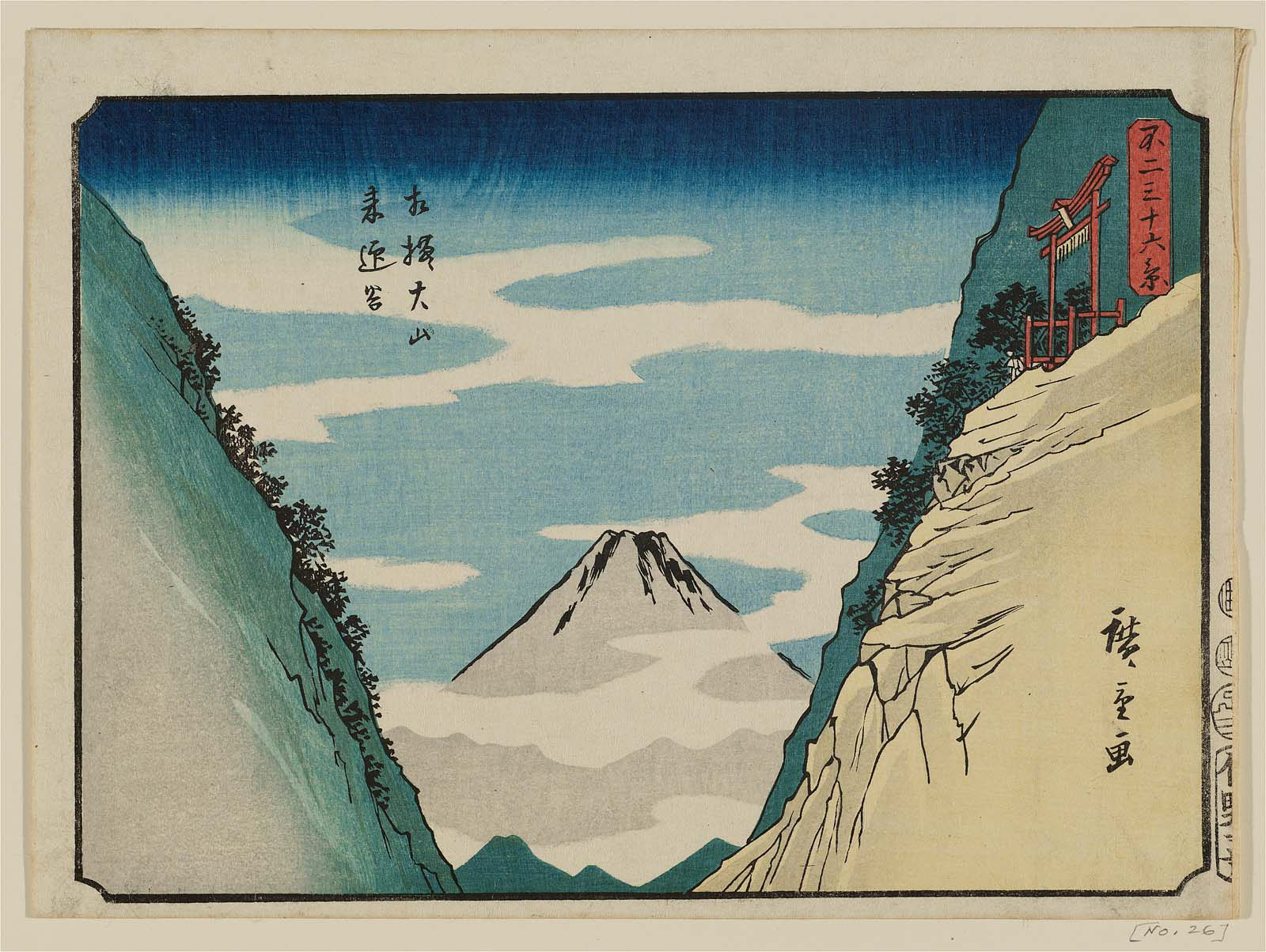 analysis of the great wave off kanagawa by hokusai essay Start studying ah 101 unit 1 quizzes  hokusai's print of the great wave off shore at kanagawa uses compositional unity in which of these ways  psychological .