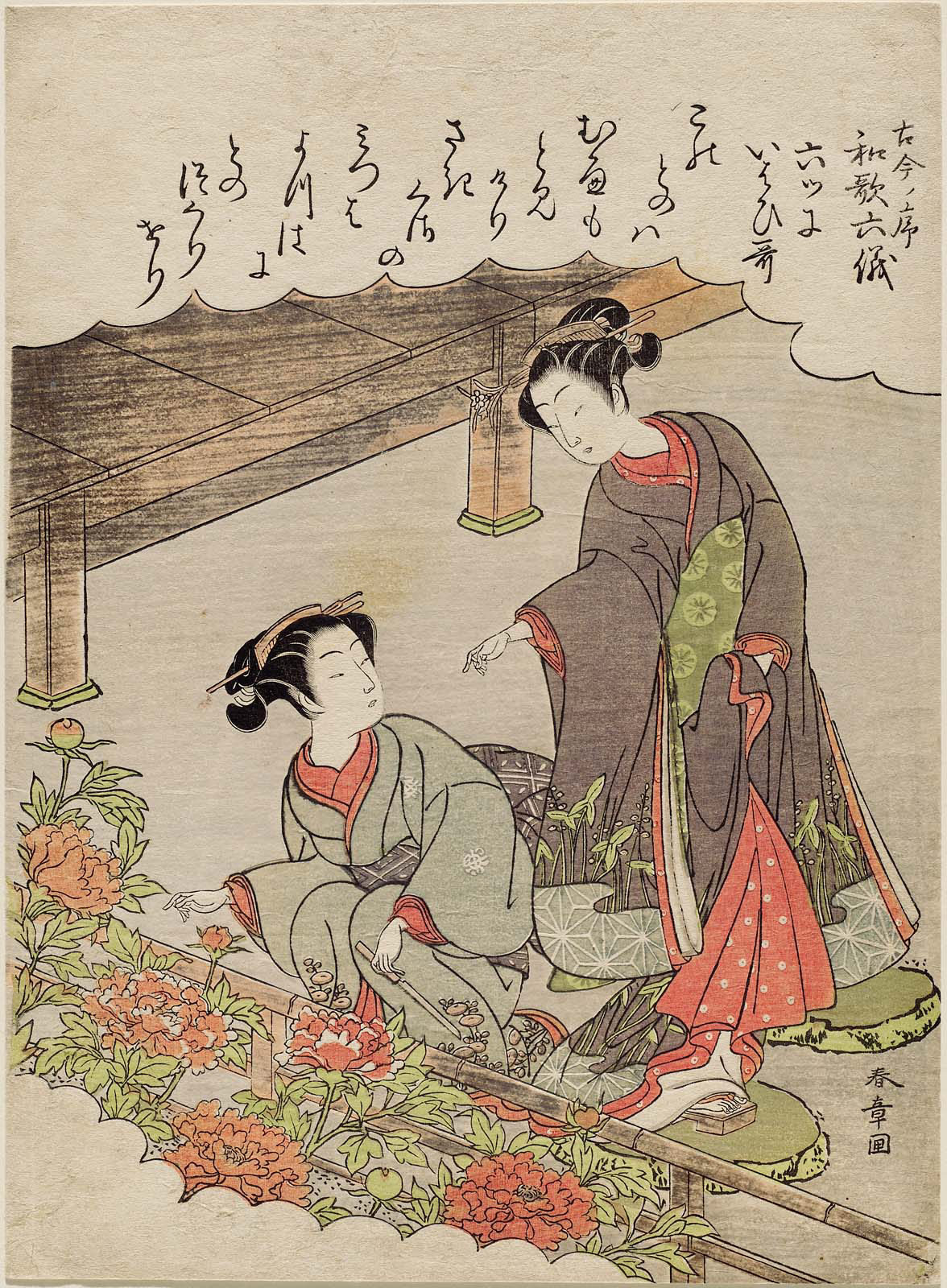 no eulogistic poems muttsu ni iwai uta from the series six 6 eulogistic poems muttsu ni iwai uta from the series six types of waka poetry as described in the preface of the kokinshatilde kokin no jo waka rikugi