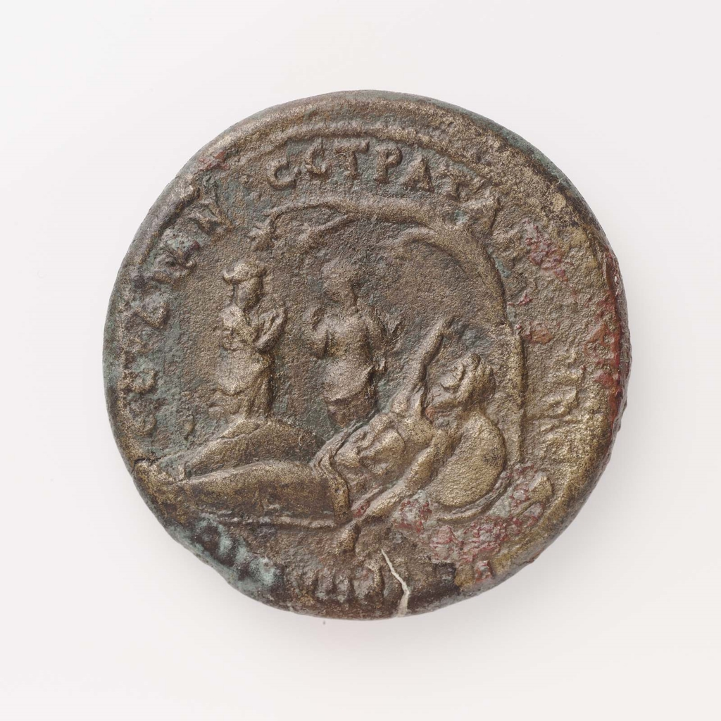 Coin of smyrna with bust of marcus aurelius struck under for 11 adelphi terrace london wc2n 6bj
