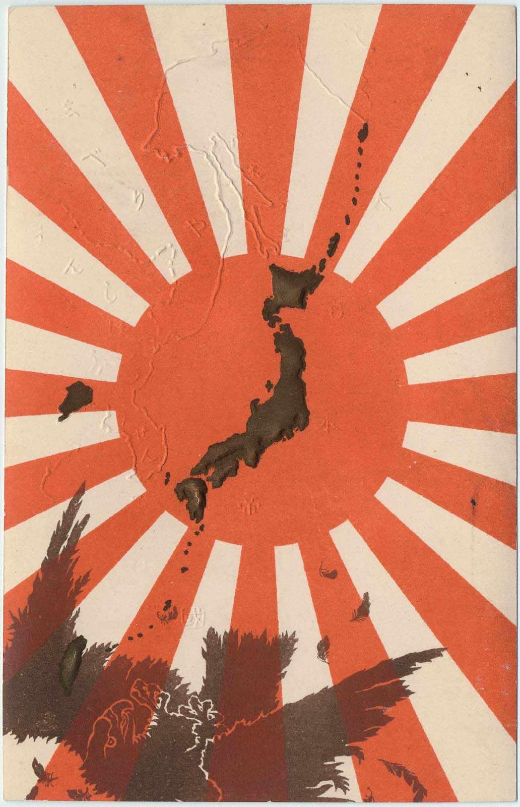 Map of the world centered on japan with eagle and national flag map of the world centered on japan with eagle and national flag publicscrutiny Choice Image