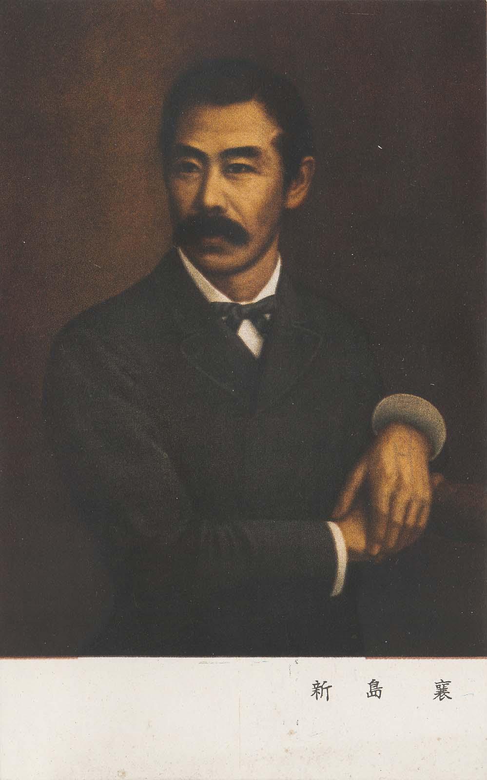 portrait of niijima jo