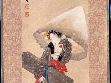 Geisha Carrying a Shamisen Case in the Snow
