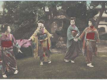 Women Playing Blind Man's Buff in a Garden