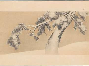 Pine Tree in Snow (Sesshozu)