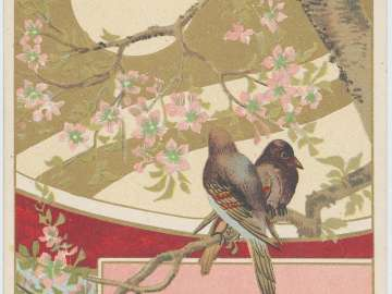 Birds with Cherry Blossoms, No. 6 from The Series 808