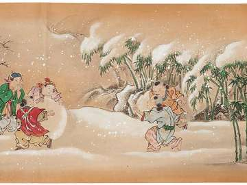 Chinese Children at Play in the Four Seasons