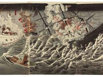 The Imperial Navy Wins a Major Victory in a Great Naval Battle off Takushan (Daikosan oki daikaisen teikoku kaigun daishôri)