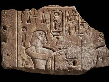 Relief of Amenhotep III and Sekhmet