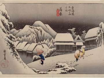 Kanbara: Night Snow (Kanbara, yoru no yuki), second state, from the series Fifty-three Stations of the Tôkaidô Road (Tôkaidô gojûsan tsugi no uchi), also known as the First Tôkaidô or Great Tôkaidô