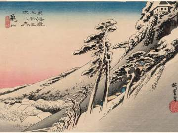 Kameyama: Clear Weather after Snow (Kameyama, yukibare), from the series Fifty-three Stations of the Tôkaidô (Tôkaidô gojûsan tsugi no uchi), also known as the First Tôkaidô or Great Tôkaidô