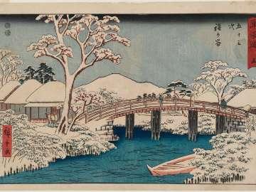 No. 5 - Hodogaya: The Katabira River and Katabira Brige (Hodogaya, Katabiragawa Katabirabashi), from the series The Tôkaidô Road - The Fifty-three Stations (Tôkaidô - Gojûsan tsugi), also known as the Reisho Tôkaidô