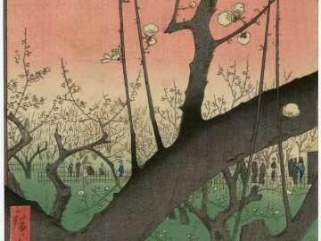 Plum Estate, Kameido (Kameido Umeyashiki), from the series One Hundred Famous Views of Edo (Meisho Edo hyakkei)