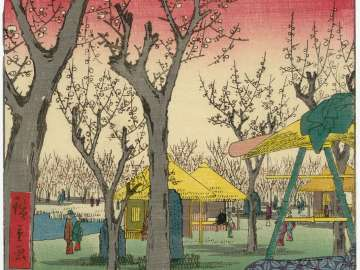 Plum Garden, Kamata (Kamata no umezono), from the series One Hundred Famous Views of Edo (Meisho Edo hyakkei)