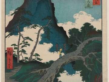 Higo Province: Gokanoshô (Higo, Gokanoshô), from the series Famous Places in the Sixty-odd Provinces [of Japan] ([Dai Nihon] Rokujûyoshû meisho zue)