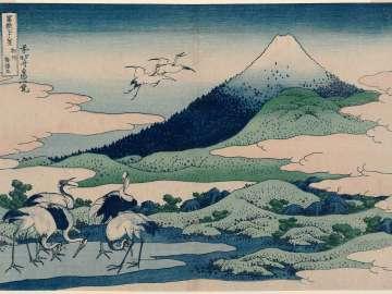 Umezawa Manor in Sagami Province (Sôshû umezawa hidari [=zai?]), from the series Thirty-six Views of Mount Fuji (Fugaku sanjûrokkei)