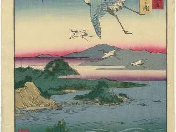 Kii Province: Waka-no-ura Bay (Kii, Waka-no-ura), from the series Famous Places in the Sixty-odd Provinces [of Japan] ([Dai Nihon] Rokujûyoshû meisho zue)