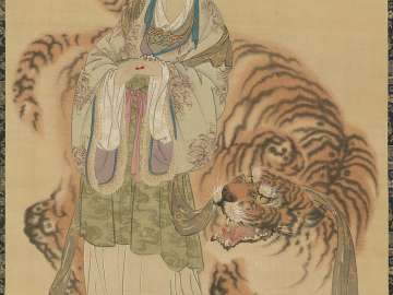 Queen Mother of The West and Tiger