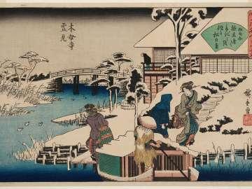 Snow Viewing at Mokubo-ji Temple: The Uekiya Restaurant (Mokubo-ji yukimi, Uekiya), from the series Famous Restaurants of Edo (Edo kômei kaitei zukushi)