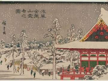 Kinryûzan Temple at Asakusa in Snow (Asakusa Kinryûzan setchû no zu), from the series Famous Places in the Eastern Capital (Tôto meisho)