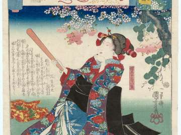 Wakana no ge: Sakuramaru's Wife Yae, from the series Genji Clouds Matched with Ukiyo-e Pictures (Genji kumo ukiyo-e awase)