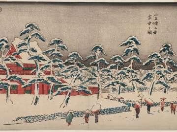 Zôjô-ji Temple at Shiba in Snow (Shiba Zôjô-ji setchû no zu), from the series Famous Places in the Eastern Capital (Tôto meisho)