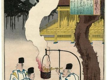 Poem by Ônakatomi no Yoshinobu Ason, from the series One Hundred Poems by One Hundred Poets (Hyakunin isshu no uchi)