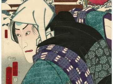 Susaki: (Actor Ichikawa Danjûrô VIII as) Yazama Jûtarô, from the series Thirty-six Fashionable Restaurants of the Eastern Capital (Tôto ryûkô sanjûroku kaiseki)