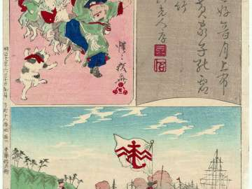 Calligraphy, by Chinzan (top right), Daikoku and Mice Playing Tag with a Cat, by Kyôsai (top left); Naval Landing Party, by Hiroshige (bottom); from an untitled harimaze series