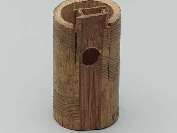 Whistle (huamei jiaozi)