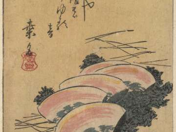 Kuwana: Baked Clams (Yakihamaguri, in semi-rebus form), cut from sheet 12 of the harimaze series Pictures of the Fifty-three Stations of the Tôkaidô Road (Tôkaidô gojûsan tsugi zue)