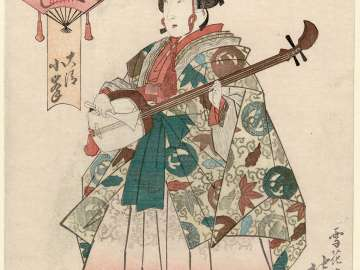Komine of Daisei as a Musician (Hayashi), from the series Costume Parade of the Shimanouchi Quarter (Shimanouchi nerimono)