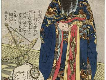 Wu Yong, the Clever Star (Chitasei Goyô), from the series One Hundred and Eight Heroes of the Popular Shuihuzhuan (Tsûzoku Suikoden gôketsu hyakuhachinin no hitori)