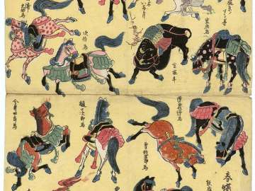 For Fun, a Collection of Horses and Oxen of Great Warriors (Teasobi yûshi no gyûba zukushi)