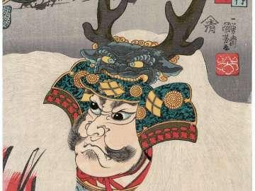 The Brilliant General (Meishô), Takeda Harunobu Nyûdô Shingen, from the series One Hundred Brave Generals at the Battle of Kawanakajima [in Shinano Province] ([Shinshû] Kawanakajima hyaku yûshô sen no uchi)