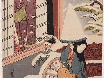 Parody of the Nô Play Kayoi Komachi