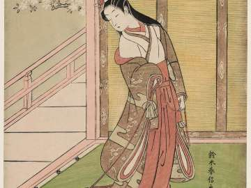 The Third Princess (Nyosan no miya) and Her Cat