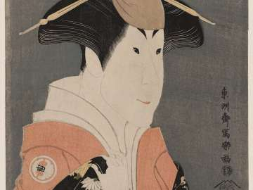 Actor Segawa Tomisaburô II as Yadorigi, Wife of Ôgishi Kurando