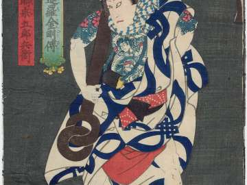 (Actor Kawarazaki Gonjûrô I as) Tokimune Gorobei, from the series Legends of the Dragon Sword and the Thunderbolt of Absolute Truth (Kurikara kongô den)