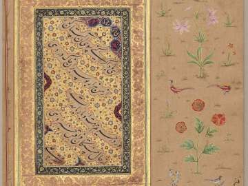 "Folio from the ""Late Shah Jahan Album"""