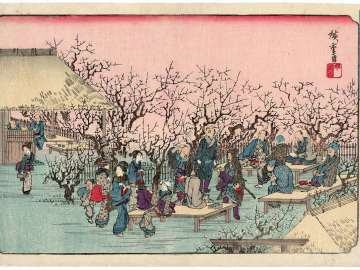 Plum Garden at Kameido (Kameido ume yashiki no zu), from the series Famous Places in the Eastern Capital (Tôto meisho)