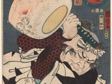 Nakamura Kansuke Masatatsu, from the series Portraits of the Faithful Samurai of True Loyalty (Seichû gishi shôzô)