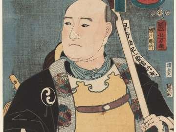 Ôboshi Yuranosuke Yoshio, from the series Portraits of the Faithful Samurai of True Loyalty (Seichû gishi shôzô)