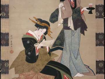 Geisha and Waitress