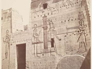 Island of Philae, second pylon of Temple of Isis