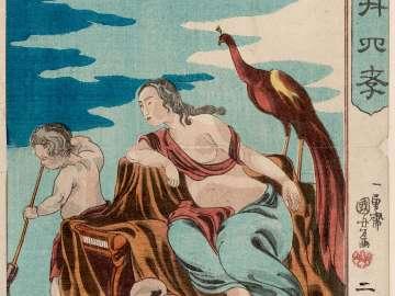 Min Ziqian (Bin Shiken), from the series The Twenty-four Paragons of Filial Piety in China (Morokoshi nijûshi kô)